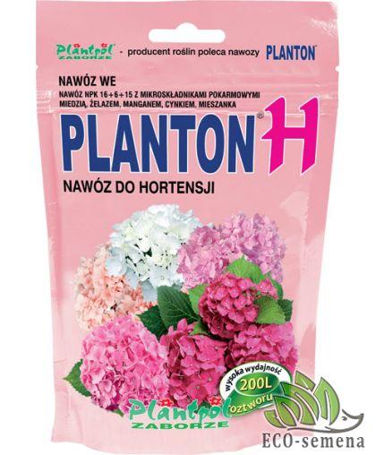 Удобрение Плантон (PLANTON) H для Гортензии, 200 г