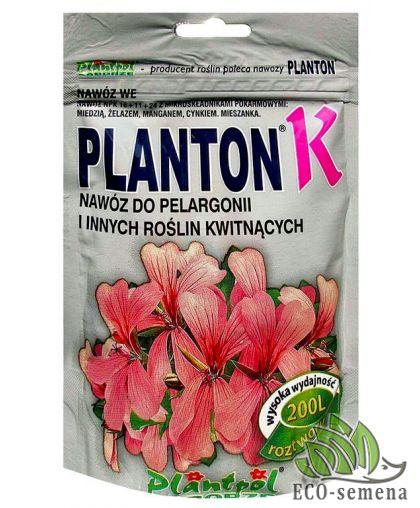 Удобрение Плантон (PLANTON) К для Пеларгоний, 200 г