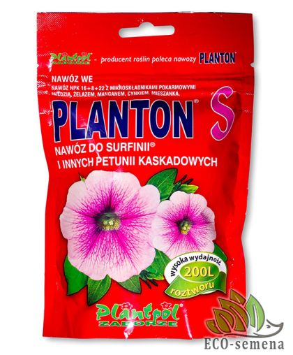 Удобрение Плантон (PLANTON) S для Петуний, Сурфиний, Пеларгоний, 200 г