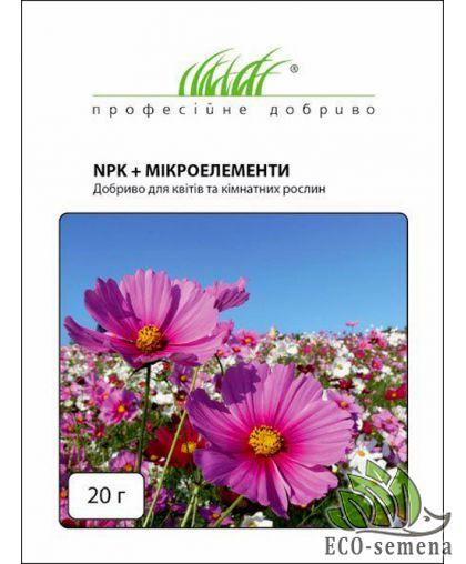 Удобрение Профудобрение для цветов и комнатных растений, 20 г