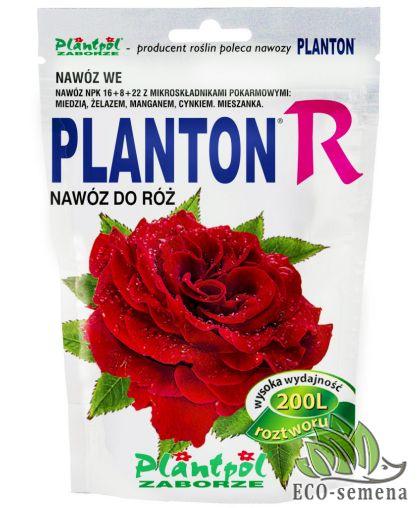 Удобрение Плантон (PLANTON) R для Роз, 200 г