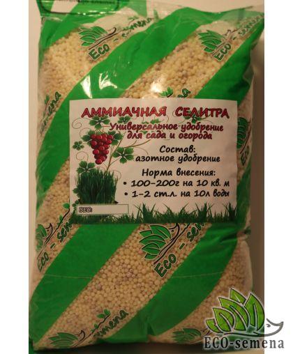 Удобрение Селитра аммиачная (N-34,4%), пакет 1,5 кг