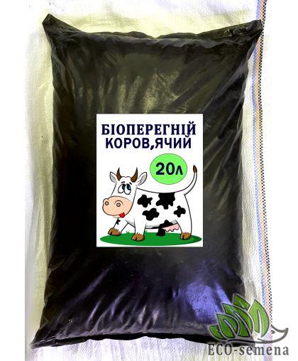 Удобрение Биоперегной Коровий (Перегной), 20 л