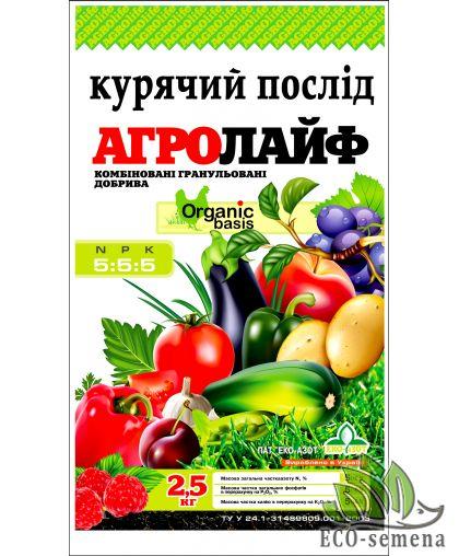 Удобрение Агролайф, 2,5 кг