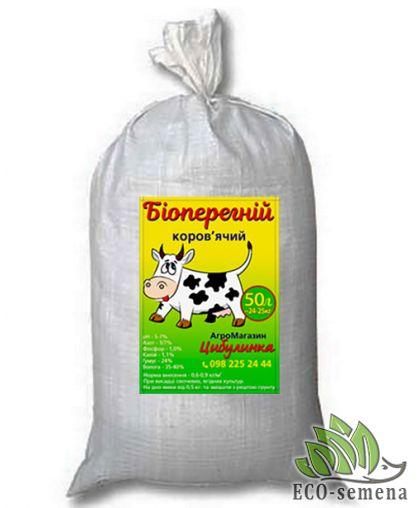 Удобрение Биоперегной Коровий (Перегной) 50 л