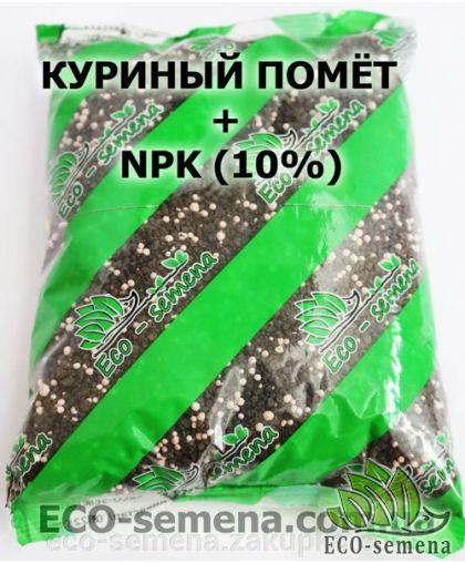 Удобрение Куриный помет сухой, гранулированный + NPK 10%, 1 кг