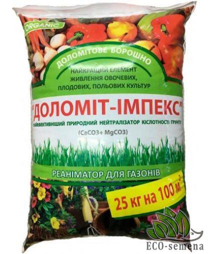 Доломит Импекс. Удобрение Доломитова Мука (Раскислитель грунта), 25 кг