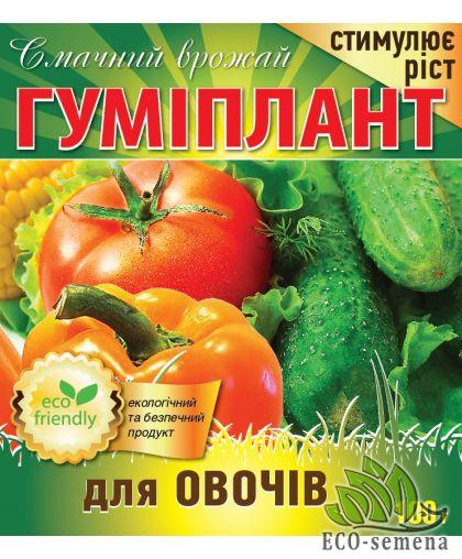 Удобрение Гумиплант для Овощей, 100 г