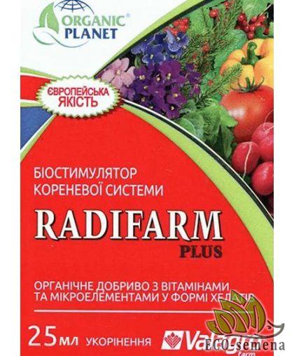 Стимулятор роста корневой системы Радифарм (Radifarm+ ), Valagro (Валагро), 25мл