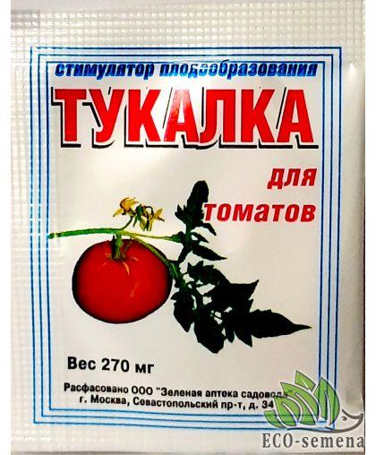 Тукалка (стимулятор плодообразования в теплице и на воздухе), 2.7 г
