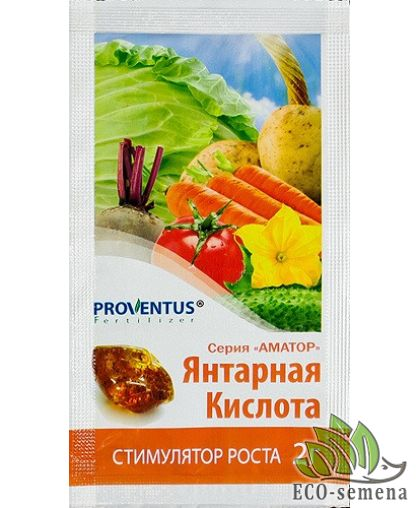Янтарная Кислота, Провентус, стимулятор роста, 2 г
