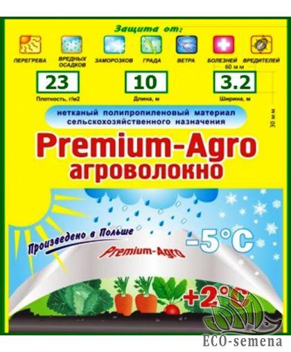 Агроволокно белое 23 (3,2 х 10) / Польша