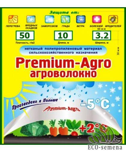 Агроволокно белое 50 (3,2 х 10) / Польша